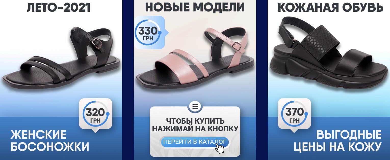 Шкіряні жіночі босоніжки оптом - Новинки Літо-2021 - Вигідні Ціни